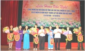 Liên hoan văn nghệ chào mừng Đại hội Đảng bộ tỉnh Hưng Yên lần thứ XVIII