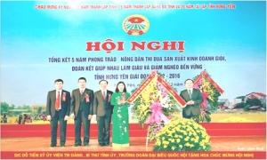 Hưng Yên: Tổng kết 5 năm phong trào nông dân thi đua SXKD giỏi
