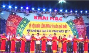 Khai mạc Lễ hội tôn vinh nhãn lồng Hưng Yên lần thứ nhất