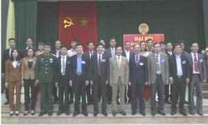 Yên Mỹ: Săn sàng cho Đại hội đại biểu Hội nông dân huyện Yên Mỹ, lần thứ  XII