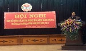 HND huyện Văn Giang: Hội nghị tổng kết công tác Hội và phong trào nông dân năm 2017 đề ra phương hướng nhiệm vụ năm 2018