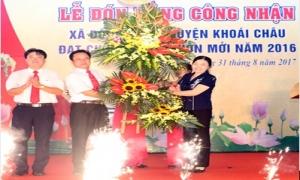 Xã Đồng Tiến đón Bằng công nhận đạt chuẩn nông thôn mới