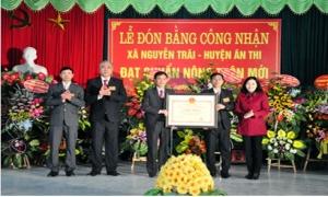 Xã Nguyễn Trãi đón Bằng công nhận xã đạt chuẩn nông thôn mới